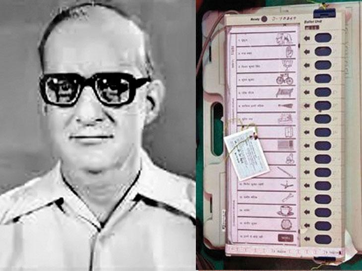 निवडणूक आयुक्त शकधर यांनी सर्वप्रथम मांडली ईव्हीएमची कल्पना देश,National - Divya Marathi