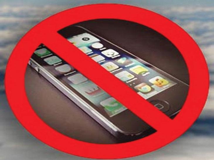 मुलांना 'नो स्मार्टफोन' चॅलेंज देऊन तर पाहा देश,National - Divya Marathi