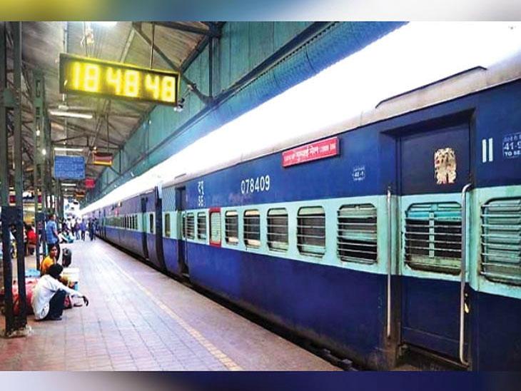 'तेजस'नंतर आता सरकार 150 रेल्वे गाड्या आणि 50 रेल्वे स्टेशनचे खासगीकरण करण्याच्या तयारीत|देश,National - Divya Marathi