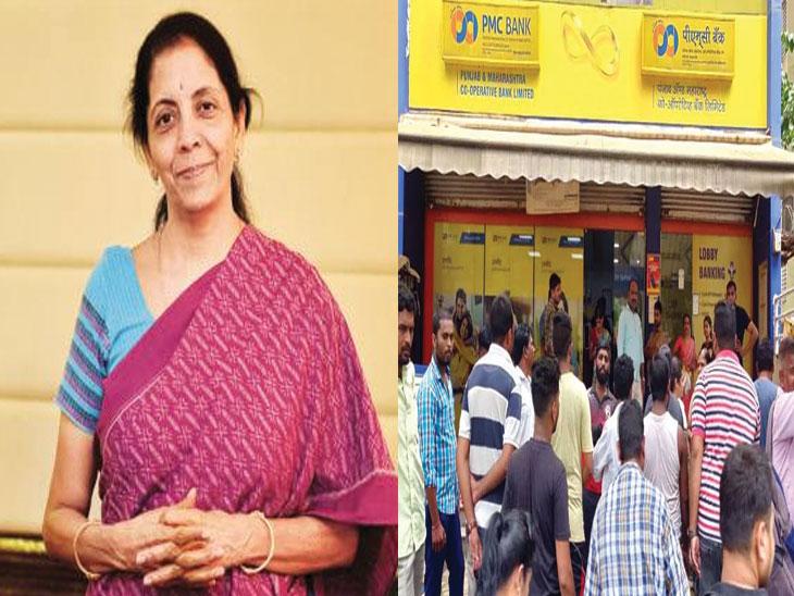 बँकेच्या ग्राहकांनी निर्मला सीतारमण यांना मुंबईतील भाजप मुख्यालयाजवळ घातला घेराव; अर्थमंत्री म्हणाल्या...|मुंबई,Mumbai - Divya Marathi