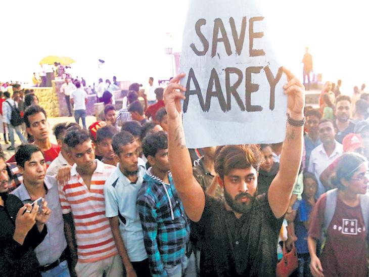 सामाजिक पर्यावरणाचा ऱ्हास हाच 'आपला' मुद्दा!|देश,National - Divya Marathi