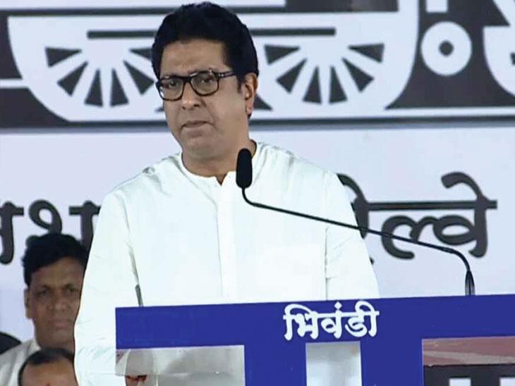 आज कुठे नेऊन ठेवलाय महाराष्ट्र? राज ठाकरेंचा सरकारला सवाल|मुंबई,Mumbai - Divya Marathi