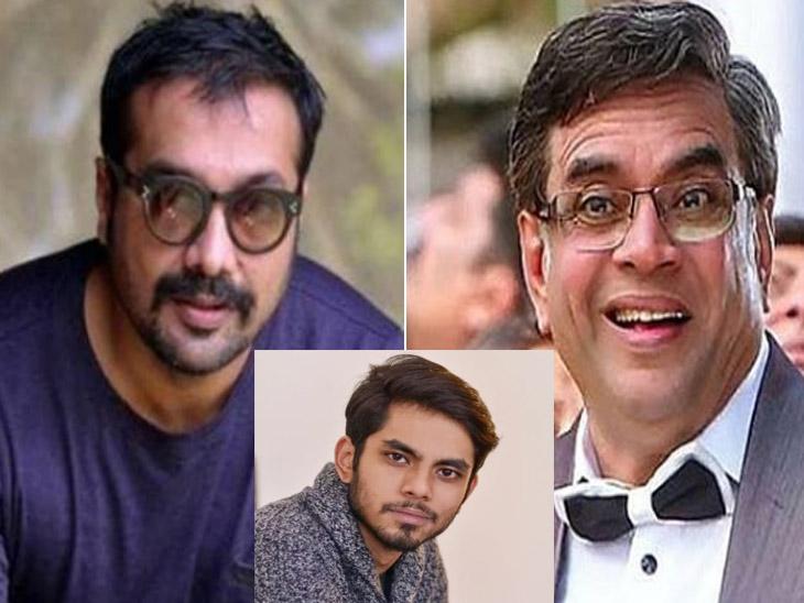 'बमफाड' चित्रपटातून अनुराग करणार परेश रावलच्या मुलाला लाँच, दिग्दर्शकाने दिली होती या स्टार किडला डेडलाइन| - Divya Marathi