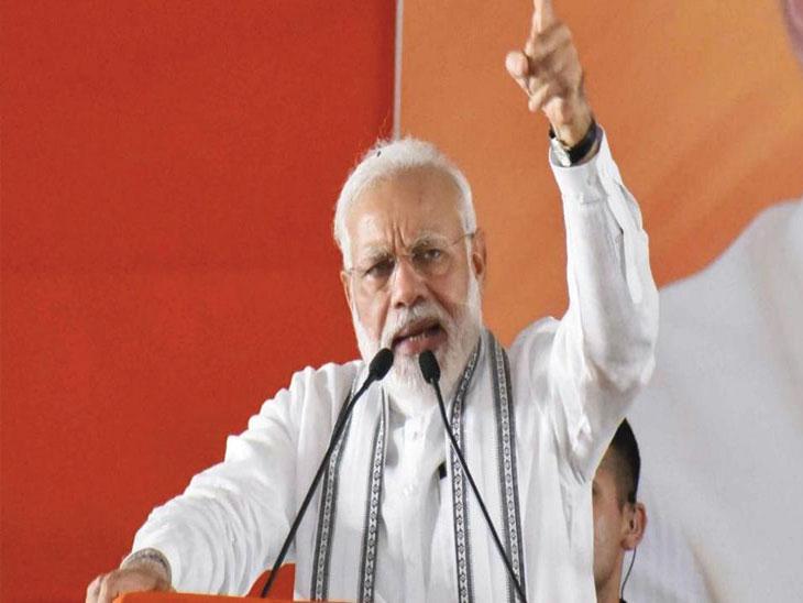 पंतप्रधान मोदी भंडाऱ्यातील साकोलीत दाखल; सभेला करणार संबोधित|नागपूर,Nagpur - Divya Marathi
