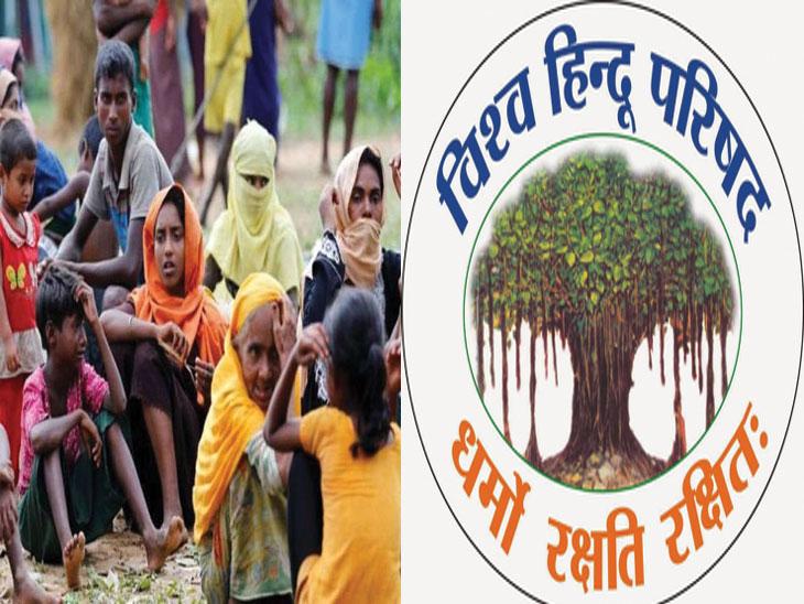 बांगलादेशी घुसखोरांविरोधात देशभर अभियान; ५१ लाख हिंदूंना विहिंपशी जोडणार नागपूर,Nagpur - Divya Marathi