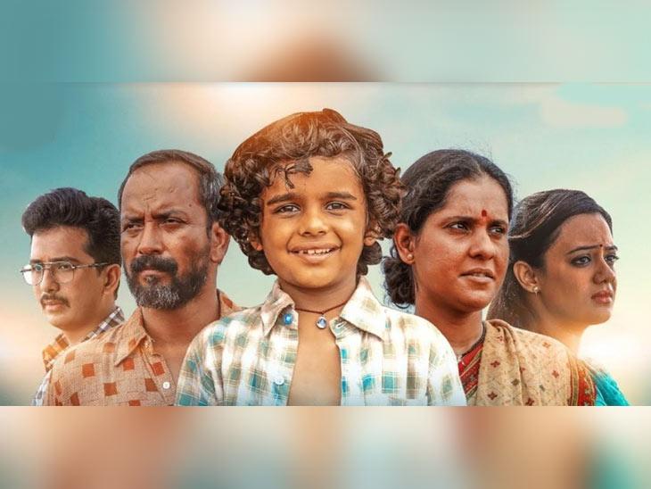 मराठी चित्रपट 'बाबा'चे लॉस एंजलिस येथे 'गोल्डन ग्लोब्ज'मध्ये प्रदर्शन|मराठी सिनेकट्टा,Marathi Cinema - Divya Marathi