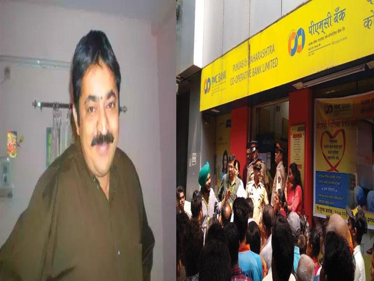 निर्दशन करणाऱ्या बँक खातेधारकाचा हृदय विकाराच्या झटक्याने मृत्यू; खात्यात अडकले 90 लाख रुपये|मुंबई,Mumbai - Divya Marathi