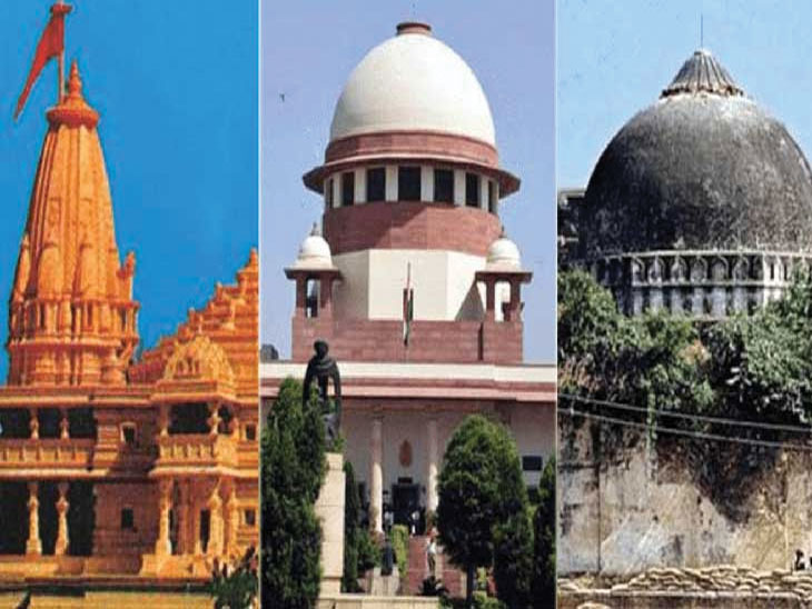 न्या. भानुमतींचा पेटारा उघडू नका किंवा इतिहास नव्याने लिहिण्याचा प्रयत्न करू नका : मुस्लिम पक्ष|देश,National - Divya Marathi
