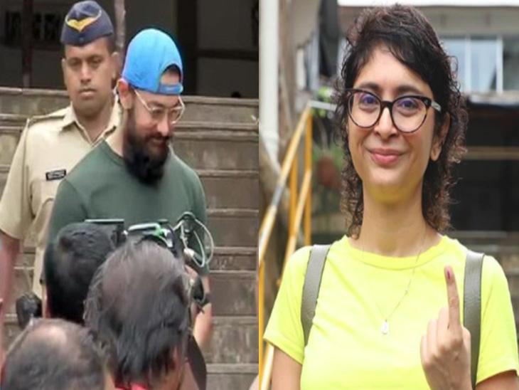 अभिनेता आमिर खानने वांद्रे (पश्चिम) मध्ये मतदान केले. यादरम्यान त्याने लोकांना मोठ्या संख्येने मतदान करण्याचे आवाहनही केले.  आमिर खानची पत्नी किरण राव हिनेदेखील मतदान केले. - Divya Marathi