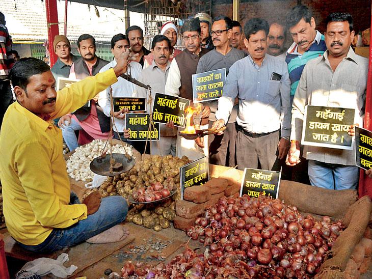 कांदा दरवाढीविरोधात वाराणसीतील मोठ्या बाजारात कांद्याची पूजा करत नागरिकांनी अनोखे आंदोलन केले. - Divya Marathi
