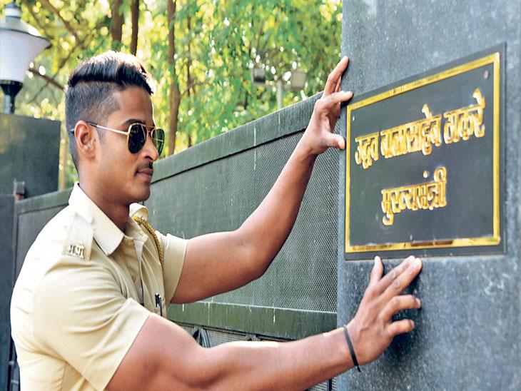 रामगिरी या सरकारी बंगल्यावर उद्धव ठाकरे यांच्या नावाची पाटी लावली. - Divya Marathi