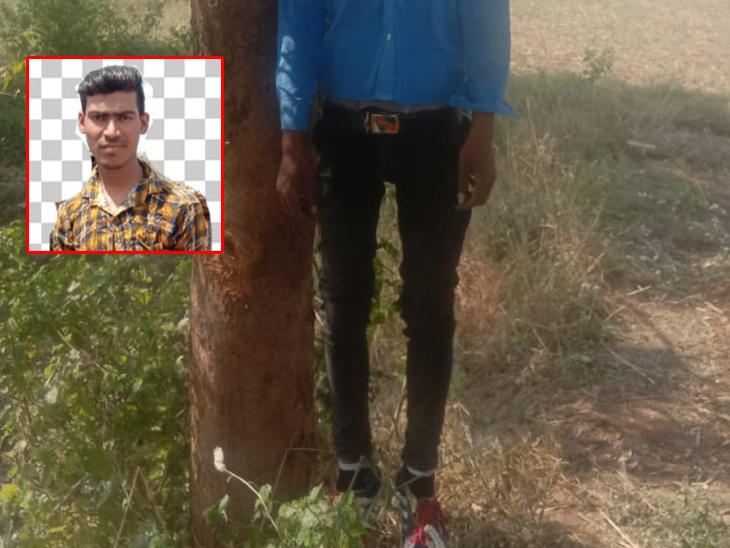 जवळच्याच शेतात सापडला डोंगरूचा मृतदेह - Divya Marathi