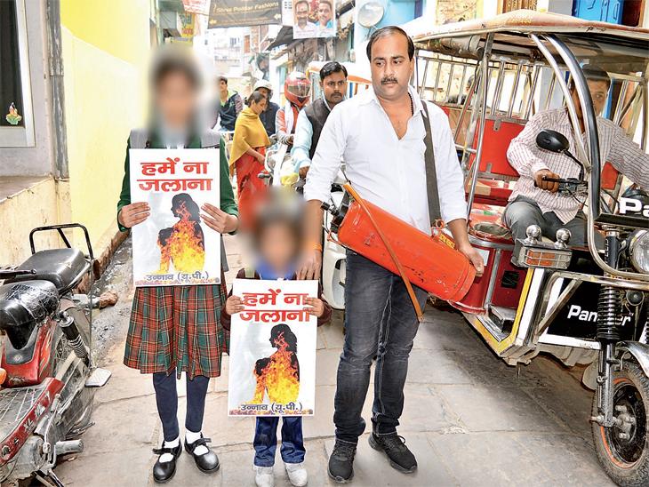 बलात्काराच्या घटनांच्या निषेधार्थ लखनऊमध्ये दोन बहिणींनी अशी निदर्शने केली. - Divya Marathi