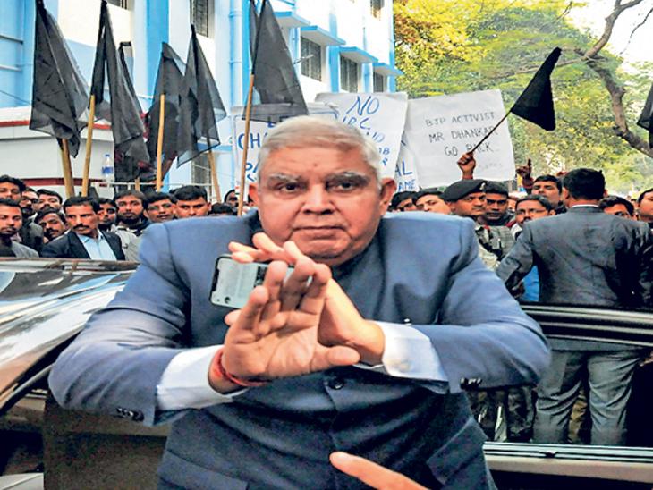 राज्यपाल धनखड यांना काळे झेंडे दाखवण्यात आले. - Divya Marathi