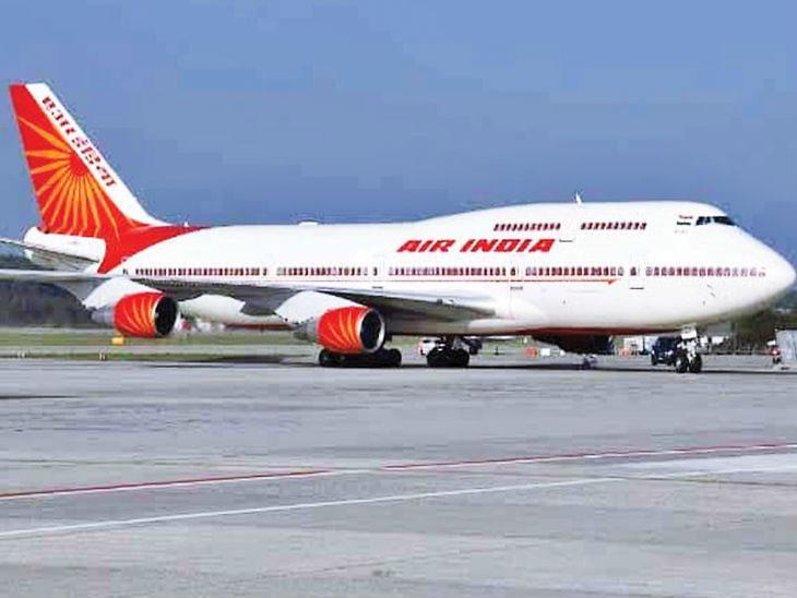 एअर इंडिया - फाइल फोटो - Divya Marathi