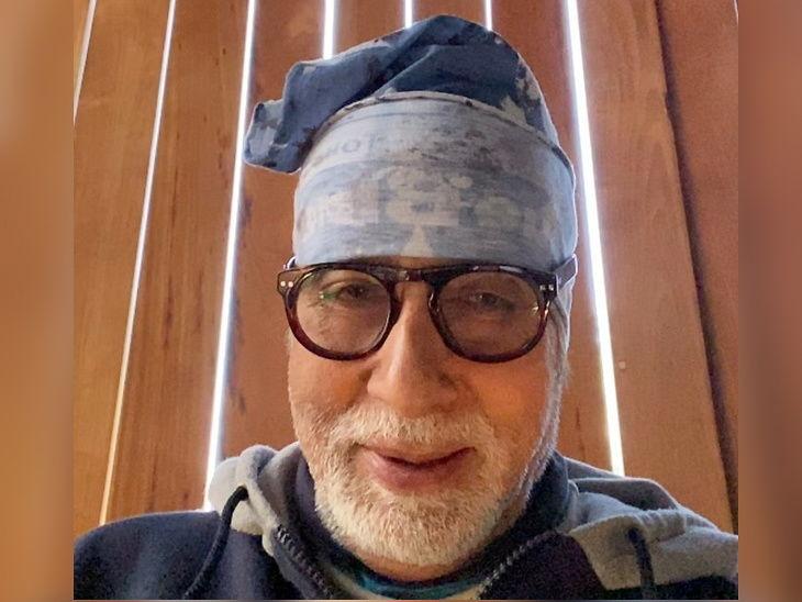 अमिताभ बच्चन म्हणाले की, अशी संधी 1000 हजार वर्षांतून एकदाच येते जेव्हा प्रत्येक व्यक्तीचे वय आणि त्याच्या जन्माचे वर्ष एकूण वर्षाच्या वर्तमान वर्षाच्या बरोबरीचे असते. - Divya Marathi