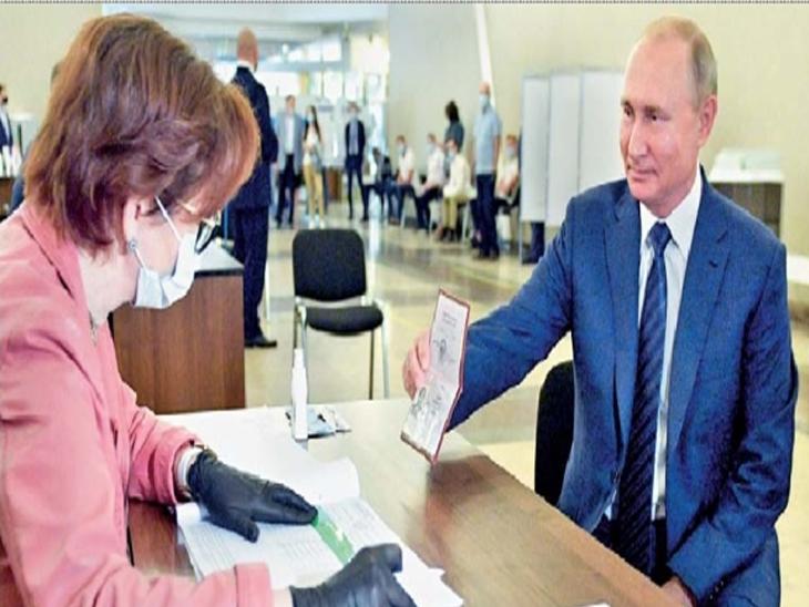 रशियाच्या राष्ट्राध्यक्षपदी पुतीन 2036 पर्यंत, पाहणीचा दावा; रशियात संविधानातील दुरुस्तीसाठी जनमत चाचणी पूर्ण