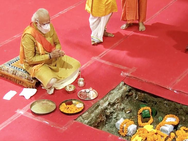 शिला आणि भूमिपूजन करताना पंतप्रधान नरेंद्र मोदी. मंदिराच्या पायाभरणीत 9 चांदीच्या विटा लावण्यात आल्या. - Divya Marathi