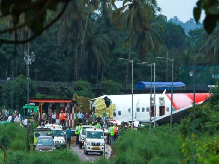 अपघातानंतर विमानाचे दोन तुकडे झाले. एक भाग पूर्णपणे वेगळा झाला.