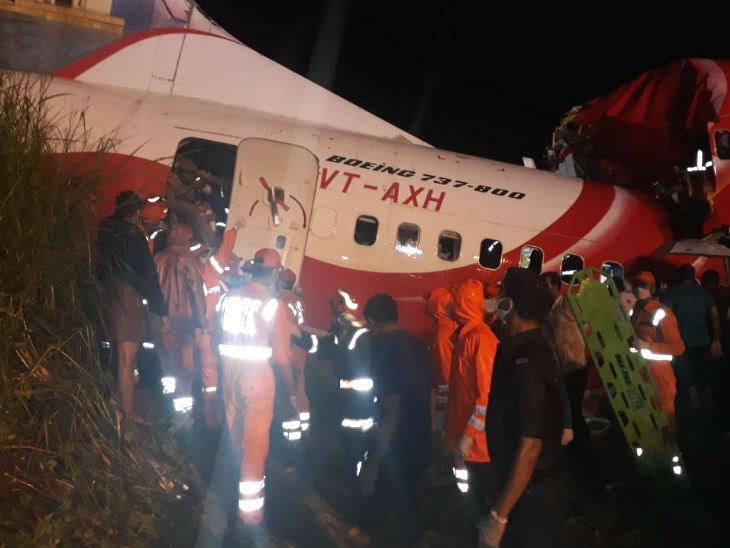 बचावाचे काम रात्री उशीरापर्यंत सुरू होते. एनडीआरएफ, क्विक रिस्पॉन्स टीम आणि मेडिकल स्टाफने 149 प्रवाशांना रुग्णालयात पोहोचवले.