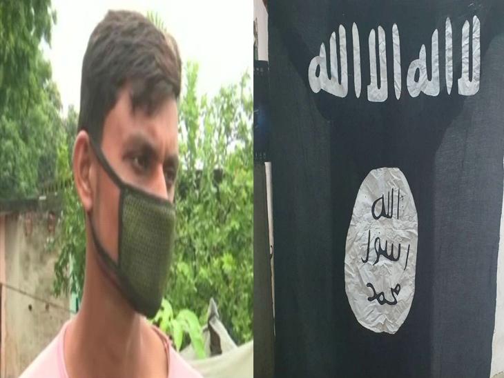 अबु युसूफचा भाऊ आकिब आणि घरातून जप्त केलेला आयसिसचा झेंडा