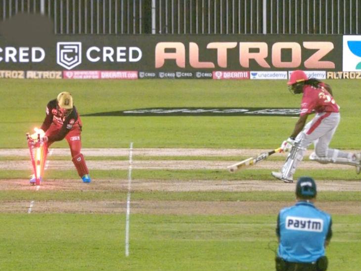 शेवटच्या षटकातील सुरुवातीचे 2 बॉल डॉट खेळल्यानंतर ख्रिस गेल 5 व्या चेंडूवर धावबाद झाला.