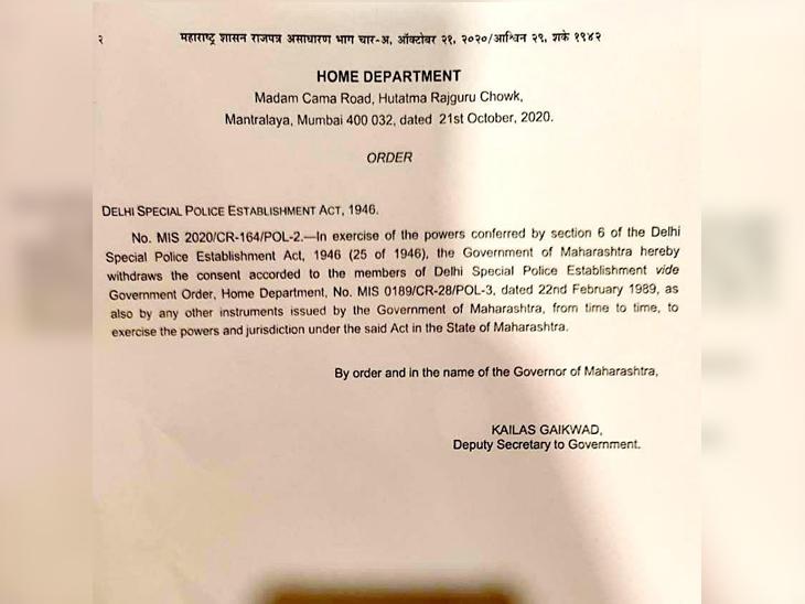 दिल्ली पोलिस अॅक्ट नुसार राज्य सरकारला तसा अधिकार आहे असा दाखला सरकारच्या वतीने देण्यात आला आहे.
