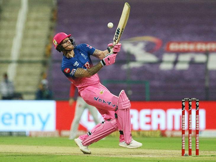 सामनावीर बेन स्टाेक्सच्या (५०) झंझावाती खेळीच्या बळावर राजस्थान राॅयल्स संघाने शुक्रवारी आयपीएलमध्ये राेमांचक विजयाची नाेंद केली.