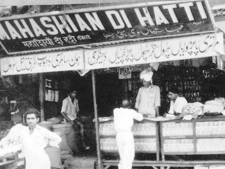 भारत-पाकिस्तान फाळणीनंतर दिल्लीच्या करोलबागेत धर्मपाल गुलाटींनी मसाल्याचे दुकान सुरू केले होते. त्यांचे मसाले शुद्धतेसाठी प्रसिद्ध होते, म्हणून व्यवसाय वेगाने वाढला.