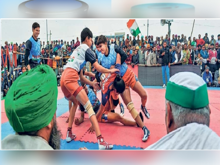 दिल्लीत आंदोलनादरम्यान शेतकऱ्यांनी कबड्डी खेळण्याचा आनंद लुटला. - Divya Marathi