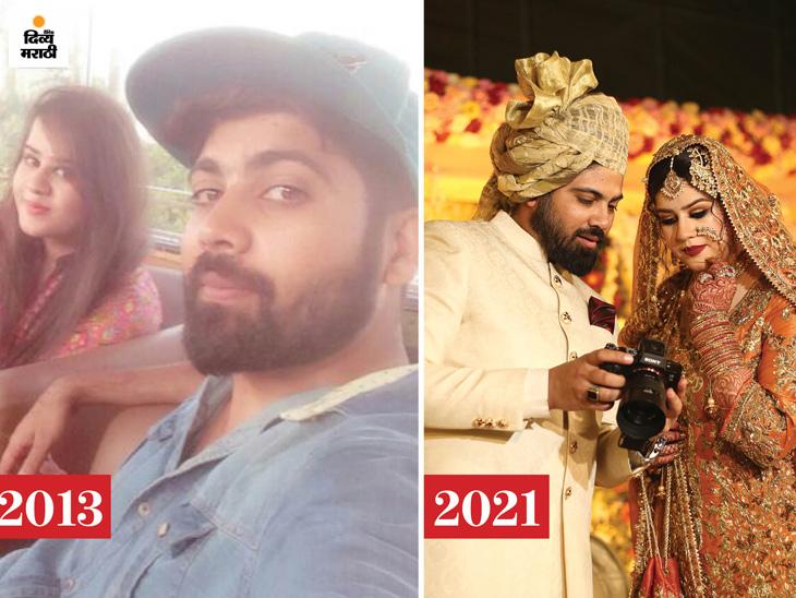 पहिला फोटो तारिक आणि हीरामध्ये मैत्री झाली, तेव्हाचा आहे. दुसरा फोटो या महिन्यात झालेल्या लग्नाच्या विधींचा आहे.