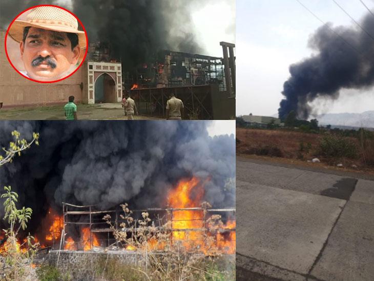 धुराचे लोट बऱ्याच दूरवरुनही दिसत असल्याने आग भीषण असल्याचे दिसून येते. या आगीत जोधा अकबरचा सेट जळून खाक झाल्याची माहिती मिळते. - Divya Marathi