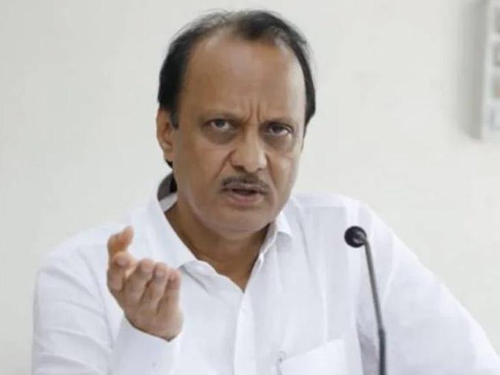 पदोन्नतीतील आरक्षणावरून विरोधकांकडून उठवल्या जातात वावड्या : उपमुख्यमंत्री अजित पवार|नाशिक,Nashik - Divya Marathi