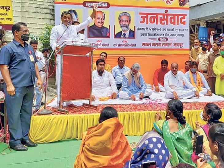 मराठा आरक्षणावर राज्य सरकारने अधिवेशनात निर्णय घेतले नाही तर पुन्हा मूक आंदोलन नागपूर,Nagpur - Divya Marathi