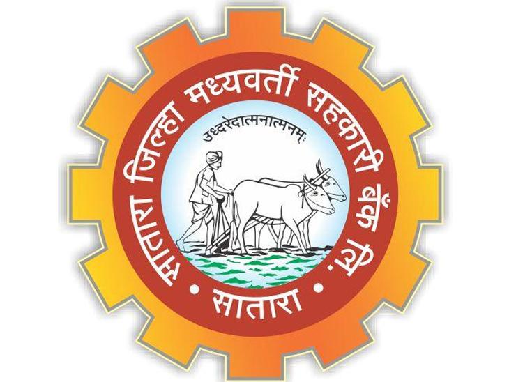 सातारा जिल्हा बँकेला ईडीने बजावली नोटीस, जरंडेश्वरला कर्जपुरवठ्याची माहिती मागवली|कोल्हापूर,Kolhapur - Divya Marathi