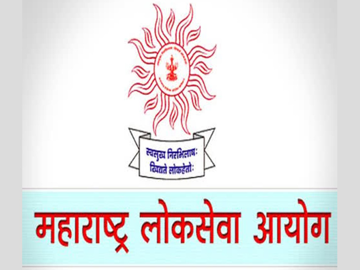 एमपीएससीच्या 817 पदांच्या नियुक्तीचा मार्ग अखेर मोकळा, सामान्य प्रशासन खात्याने काढला शासन निर्णय|नाशिक,Nashik - Divya Marathi