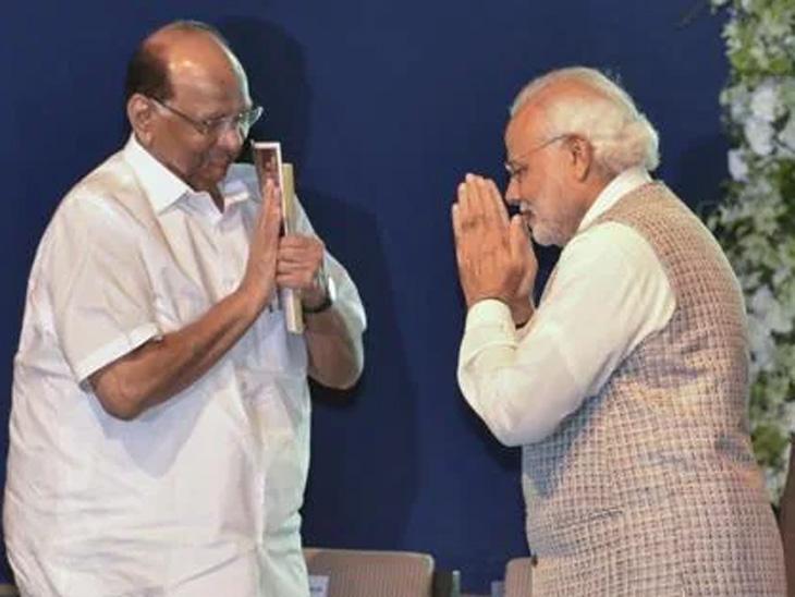 पवारांची मुत्सद्देगिरी आणि मोदींची दूरदृष्टी या पार्श्वभूमीवर या भेटीमागे पाच 'राजकीय' शक्यता वर्तवल्या जात आहेत|नाशिक,Nashik - Divya Marathi