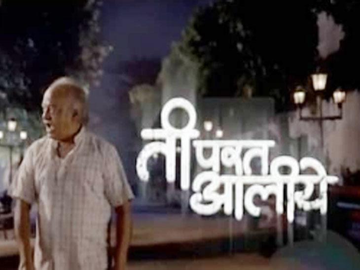 'देवमाणुस' लवकरच घेणार प्रेक्षकांचा निरोप, आता येतेय एक नवीन गूढ रहस्यमय मालिका 'ती परत आलीये' मराठी सिनेकट्टा,Marathi Cinema - Divya Marathi