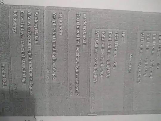 राज कुंद्राचे व्हायरल चॅट