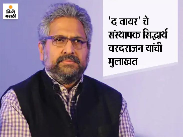 भारत सरकारकडून हेरगिरी केली जात नाही तर मग यात नेमका कुणाचा हात? पीएम नरेंद्र मोदींनी याची चौकशी करायला हवी ओरिजनल,DvM Originals - Divya Marathi