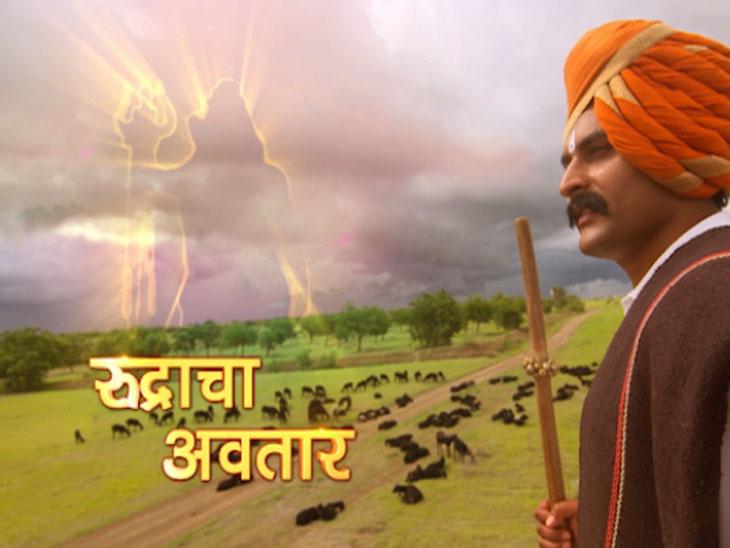 'बाळूमामाच्या नावानं चांगभलं' मालिकेचे शिर्षकगीत नव्या ढंगात प्रेक्षकांच्या भेटीला, बघा व्हिडिओ मराठी सिनेकट्टा,Marathi Cinema - Divya Marathi