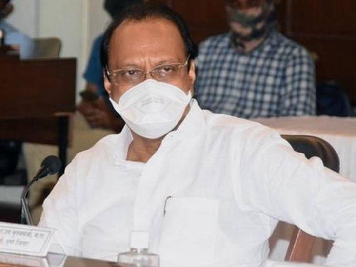 लसीचे दोन्हीही डोस घेतलेल्यांना निर्बंधांमधून सूट मिळावी, मुख्यमंत्र्यांशी चर्चा करणार; अजित पवारांनी दिली माहिती|पुणे,Pune - Divya Marathi