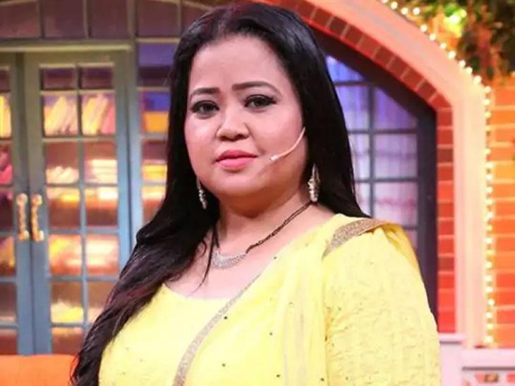भारती सिंगच्या मानधनात मोठी कपात, म्हणाली- 'मला 50 ते 70 टक्के कमी मानधनात काम करावे लागत आहे'|टीव्ही,TV - Divya Marathi