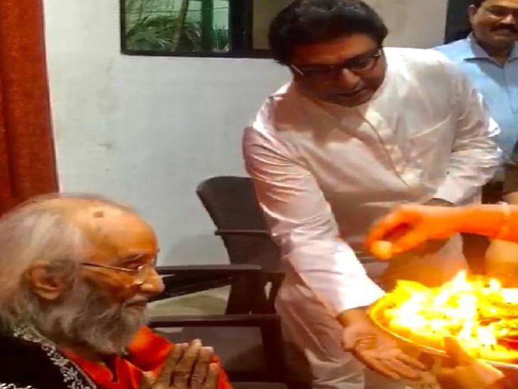 शिवशाहीर बाबासाहेब पुरंदरेंचे आज 100 व्या वर्षात पदार्पण, मनसे अध्यक्ष राज ठाकरेंनी घेतले आशीर्वाद; म्हणाले - 'जेव्हा जेव्हा भेटतो तेव्हा नवा खजाना मिळतो'|पुणे,Pune - Divya Marathi