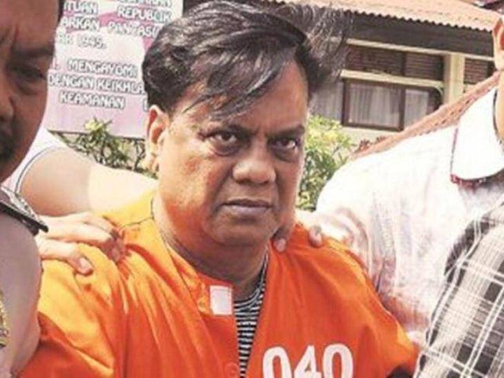 अंडरवर्ल्ड डॉन छोटा राजनची तब्येत बिघडली, पोटाच्या तक्रारीमुळे एम्स रुग्णालयात करण्यात आले दाखल देश,National - Divya Marathi