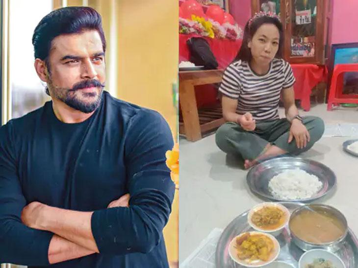 मीराबाई चानूला जमिनीवर बसून जेवण करताना बघून आर. माधवन म्हणाला - 'हे खरे असू शकत नाही!'|बॉलिवूड,Bollywood - Divya Marathi