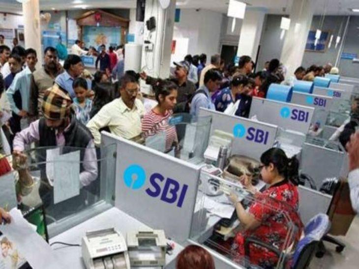 एसबीआयकडून गृहकर्ज घेतल्यास 31 ऑगस्टपर्यंत द्यावी लागणार नाही प्रोसेसिंग फीस, 6.70% व्याजावर कर्ज देत आहे बँक बिझनेस,Business - Divya Marathi