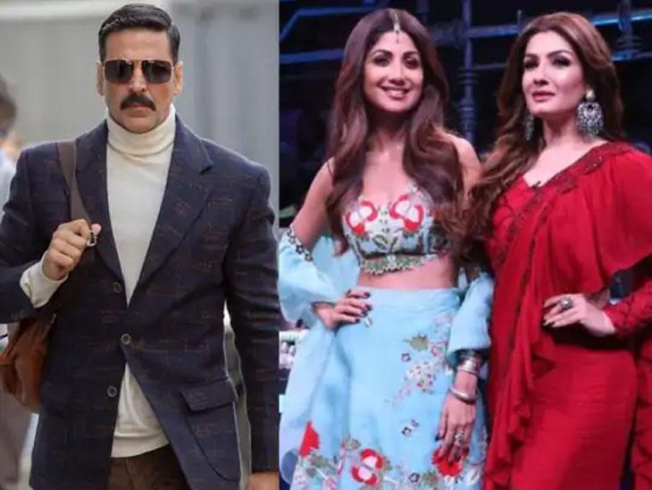 अक्षय कुमारने जाहीर केली 'बेल बॉटम'ची रिलीज डेट, 'सुपर डान्सर 4'मध्ये शिल्पा शेट्टीची जागा घेण्यास रवीना टंडनचा नकार, 'शेरशाह'चे पहिले गाणे रिलीज|बॉलिवूड,Bollywood - Divya Marathi