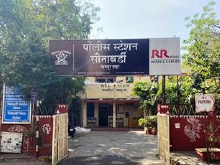 न्यायमूर्ती भूषण गवईंच्या मुलीचा हुंड्यासाठी छळ; सासू-सासऱ्यासह तिघांना अटक, पती फरार नागपूर,Nagpur - Divya Marathi