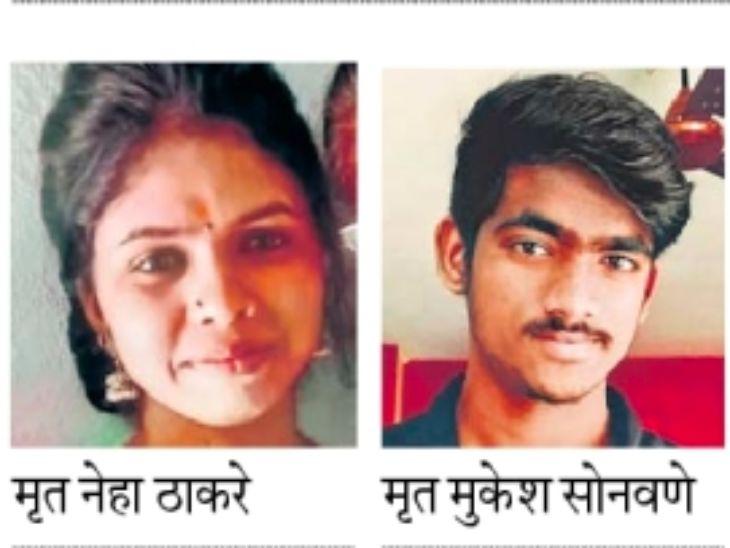...अन् सरणावर लावले त्यांचे लग्न, जिवंतपणी नाही, मात्र मृत्यूनंतर लावले स्मशानात प्रेमीयुगुलाचे विधिवत लग्न!|जळगाव,Jalgaon - Divya Marathi
